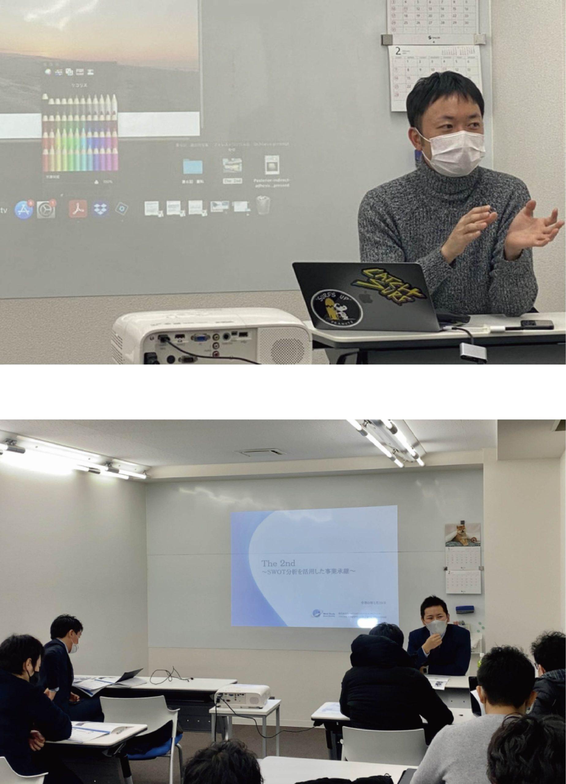 事業承継のセミナーを開催しました。